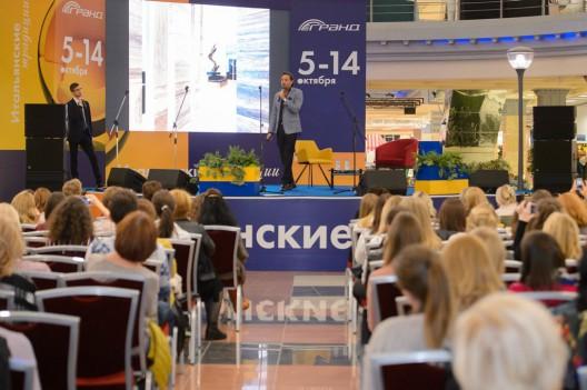 V-MTK-Grand-vtoroi-raz-proidiet-krupnieishaia-v-Rossii-vystavka-proizvoditieliei-miebieli_1
